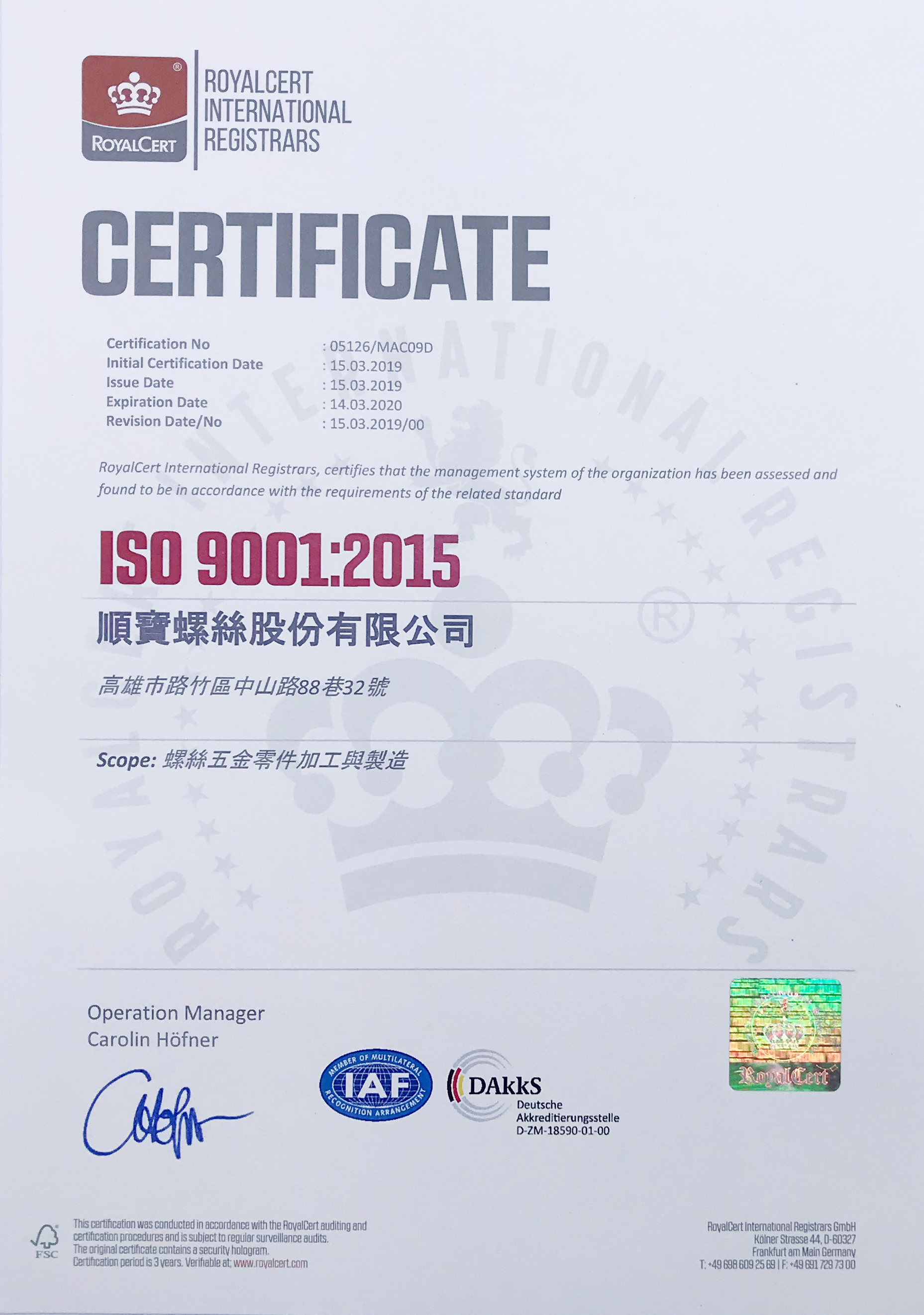 We obtained ISO 9001:2015 CERTIFICATION